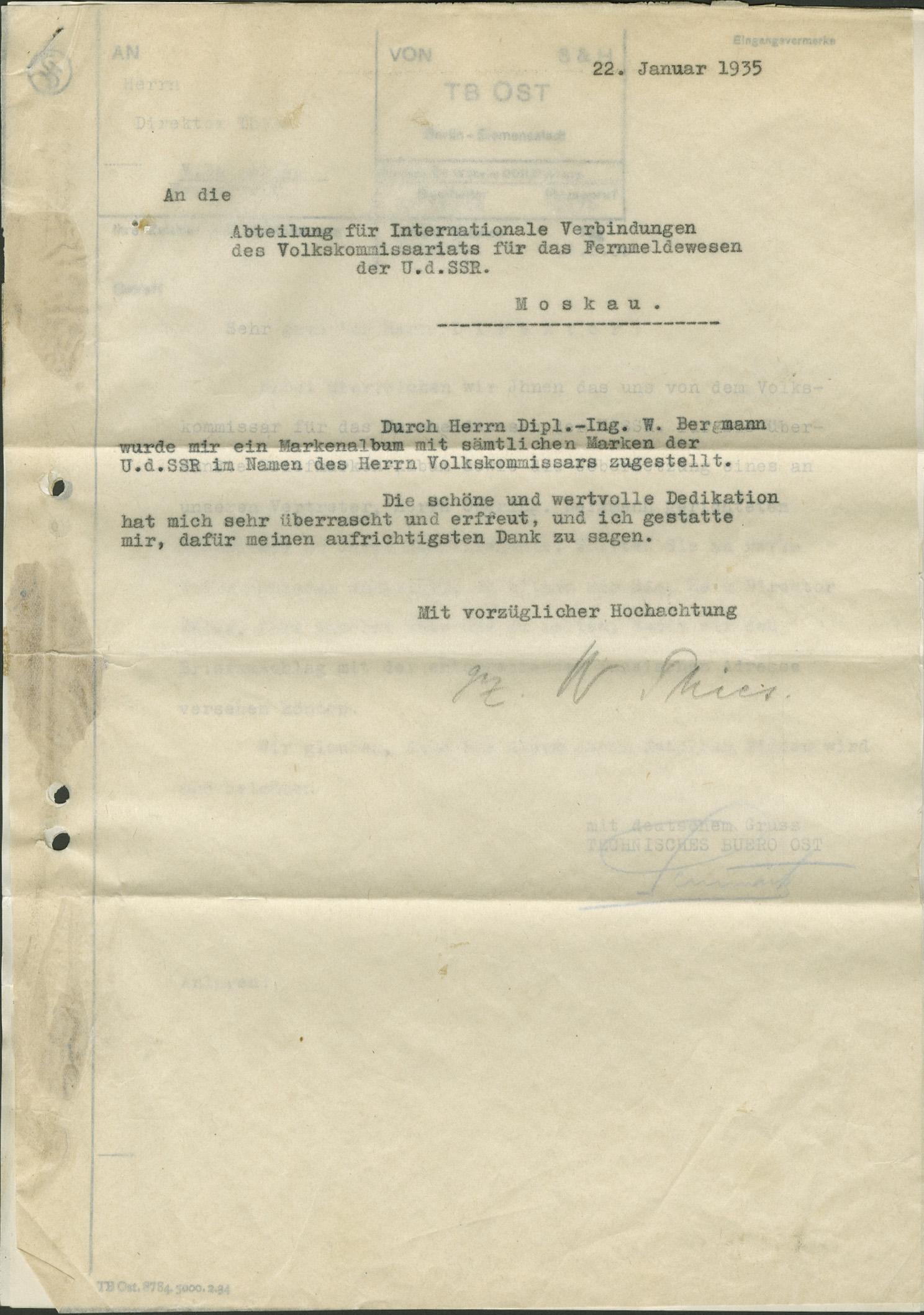 Lot 7699 - Europa A-Z Russland/Sowjetunion - Sowjetunion -  Auktionshaus Ulrich Felzmann GmbH & Co. KG