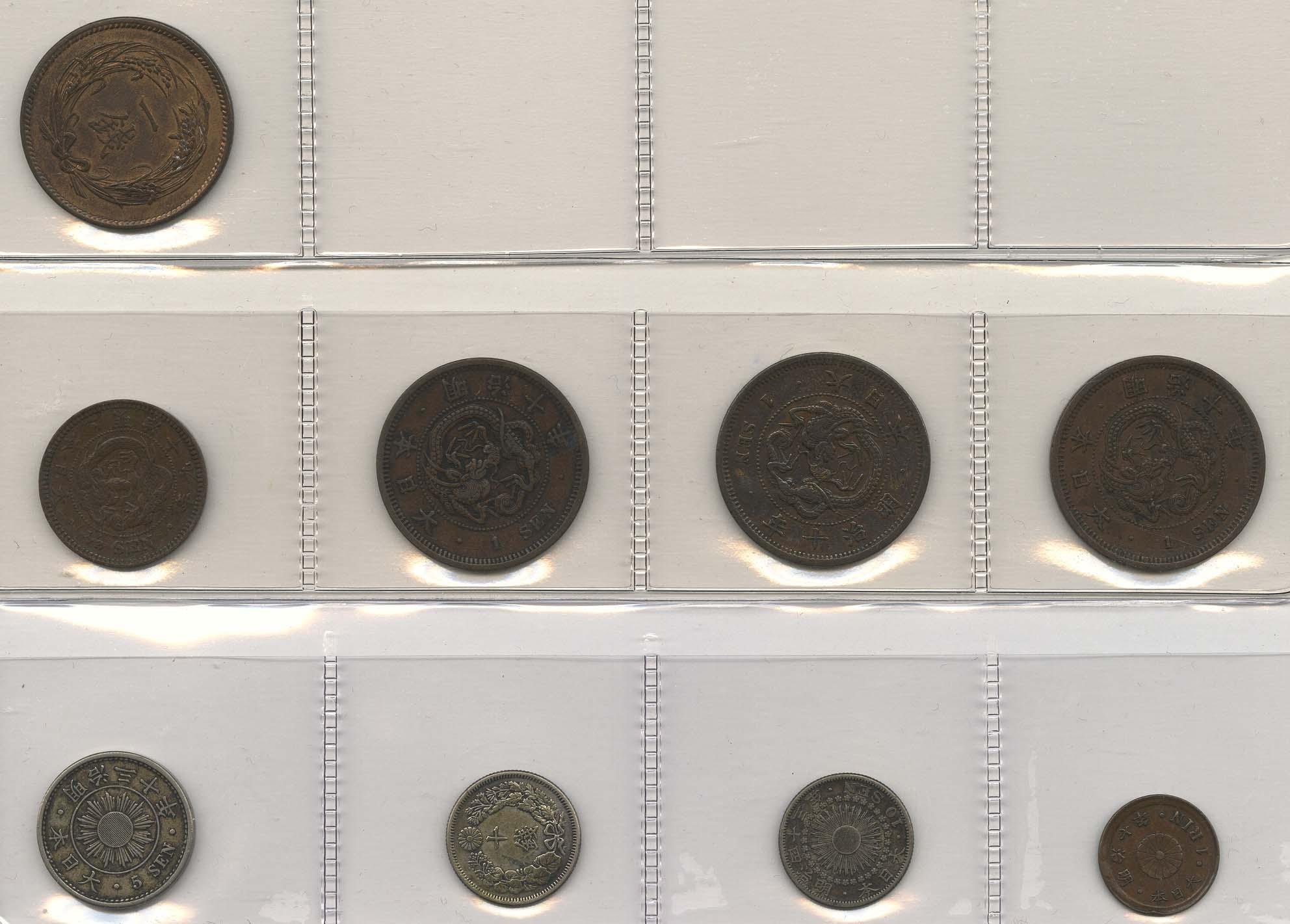 Lot 9410 - sammlungen Übersee - Japan -  Auktionshaus Ulrich Felzmann GmbH & Co. KG Coins single lots