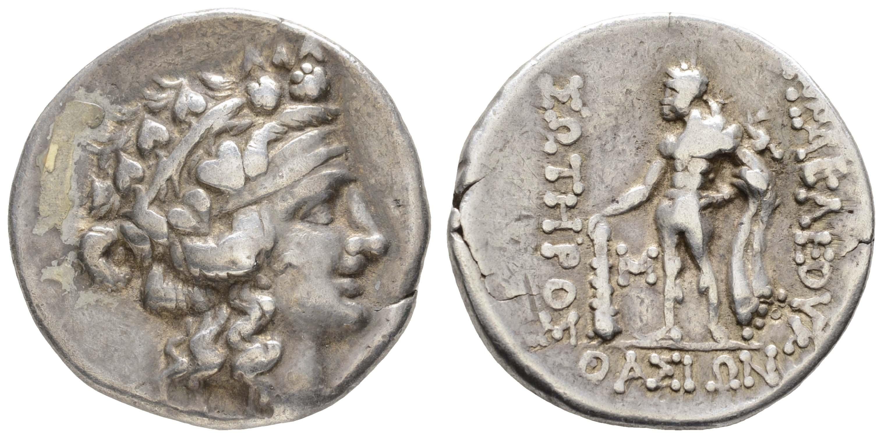 Lot 20 - Antike Griechen Thracia  -  Auktionshaus Ulrich Felzmann GmbH & Co. KG Auction 169