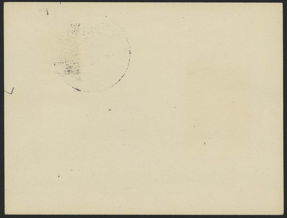 Lot 3260 - Astrophilatelie Raketenpost Frankreich  -  Auktionshaus Ulrich Felzmann GmbH & Co. KG Auction 169