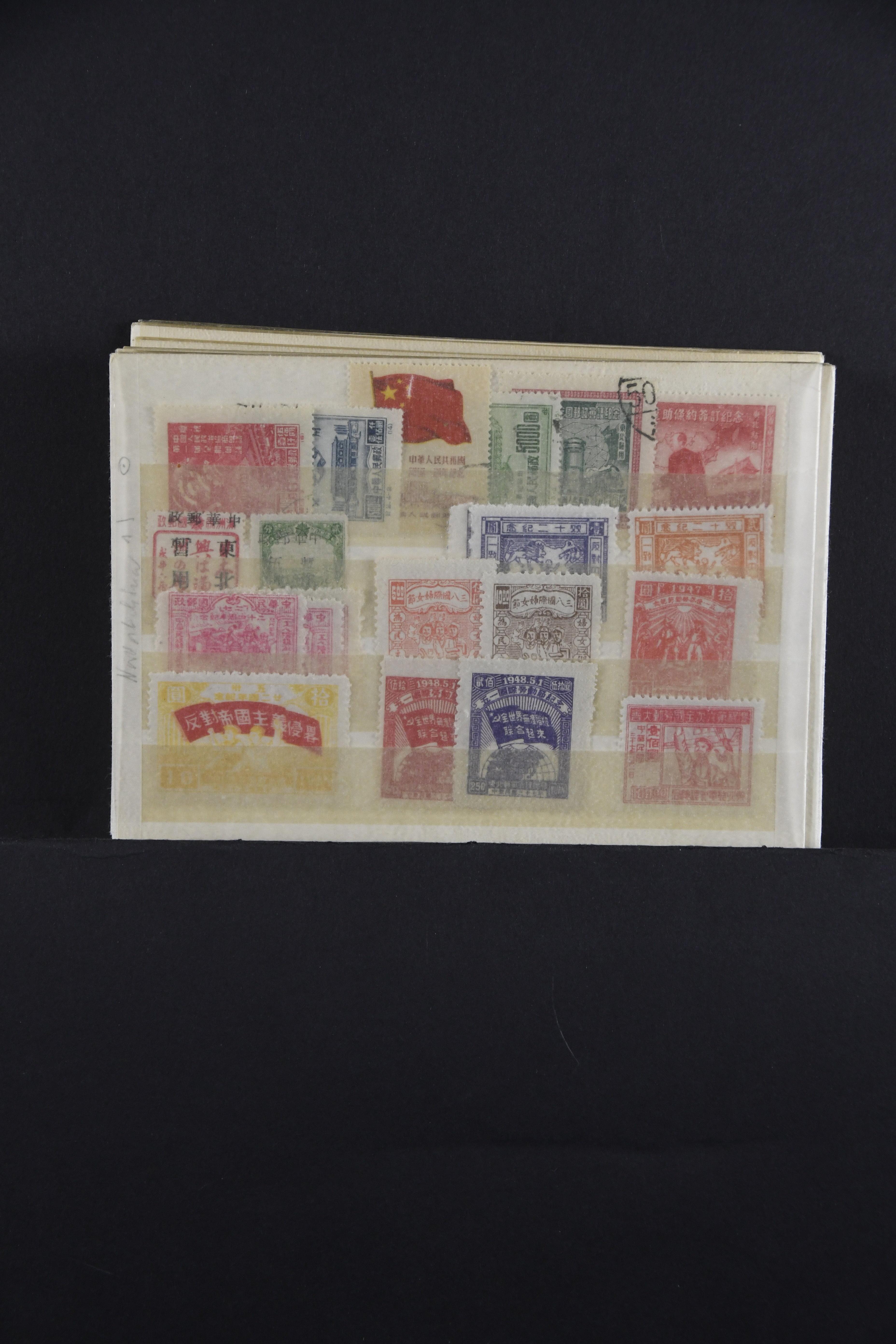 Lot 6465 - Übersee A-Z China Markenausgaben S -  Auktionshaus Ulrich Felzmann GmbH & Co. KG Auction 169